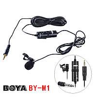 BOYA BY-M1 петличный микрофон для смартфона, камеры