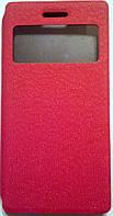 "Чехол для Huawei P6 , ""N.Original"" Red"