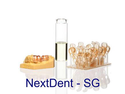 Фотополімерна смола SG (Surgical Guide) NextDent, оранжевa напівпрозорa, 1кг, фото 2