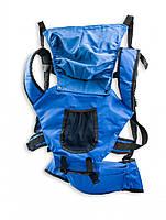 Рюкзак-кенгуру для переноски детей - Хипсит Hip Seat Фиолетовый