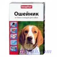 BEAPHAR Ungezieferband For Dogs ошейник от блох и клещей, 65 см