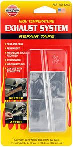 Ремонтна стрічка для глушників Versachem Exhaust System Repair Tape 5x101.6 см