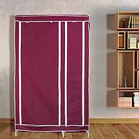 Портативный тканевый шкаф-органайзер для одежды на 2 секции Темно-синий
