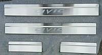 Накладки на пороги Honda Civic IX 4D 2012- 4шт. Standart