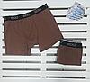 Чоловічі міні шорти EGO