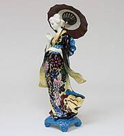 Статуетка порцеляновий Дівчина з парасолькою 36 см Pavone JP-24/ 6