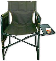 Кресло складное «RANGER» Guard (RA2207), фото 2