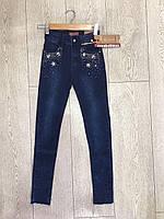 Джинсовые брюки  для девочек оптом, Grace, 134-164 рр., фото 1