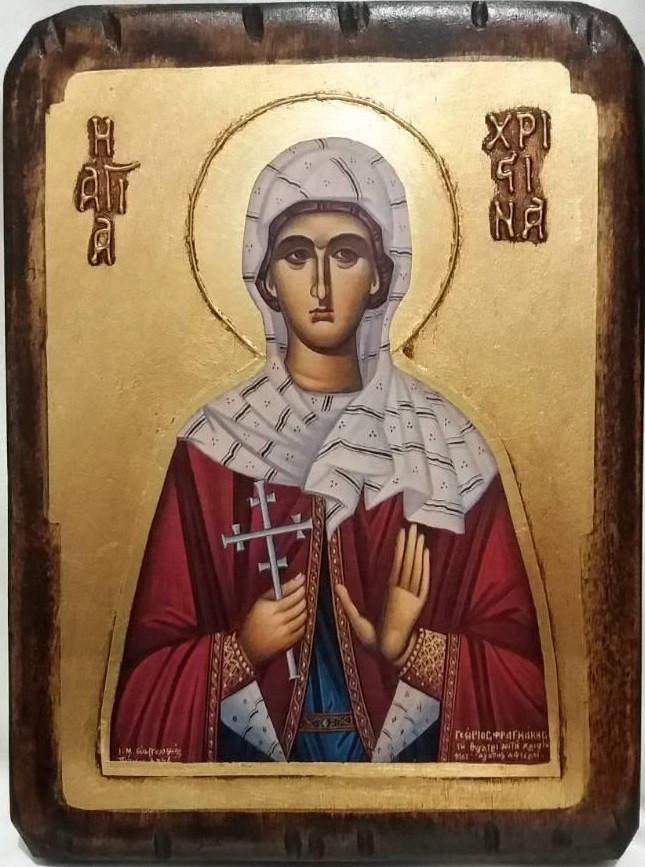 Икона святая Кристина