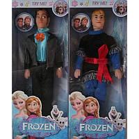 """Лялька """"Frozen"""" 319A, 2 види, Принц, в коробці 32*13*5см"""