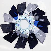 Детские носки хлопок с сеткой BFL, размер 32-35, ассорти, C245