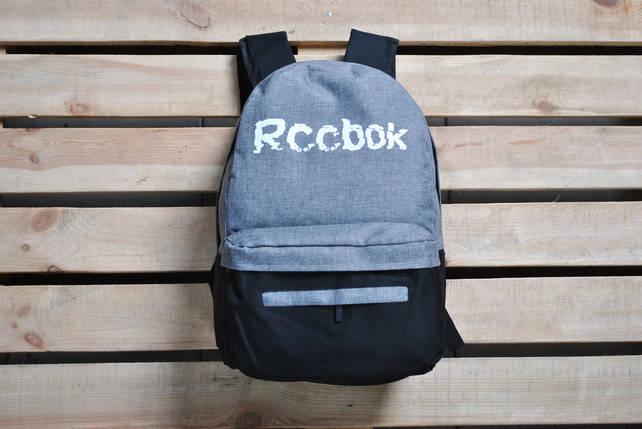 Стильный рюкзак В стиле Reebok/ серый Рибок, фото 2