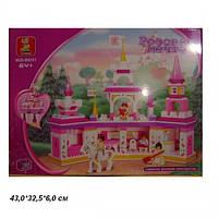 Конструктор розовая мечта sluban код: B0251