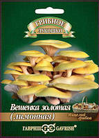 Грибы мицелий Вешенка Золотая (Лимонная) на древесных палочках