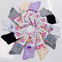Детские носки хлопок с сеткой Корона, размер 21-26, ассорти, 3509