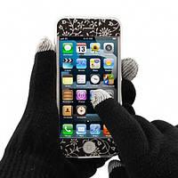 Перчатки для сенсорных телефонов черные