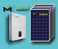 Мережева сонячна станція 5 кВт (1-фазний, 2 МРРТ)