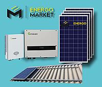 Мережева сонячна станція 15 кВт
