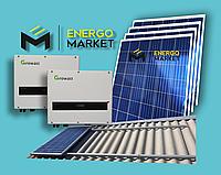 Мережева сонячна станція 20 кВт
