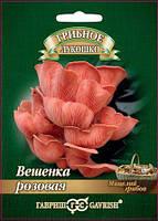 Грибы мицелий Вешенка Розовая на древесных палочках 12шт.