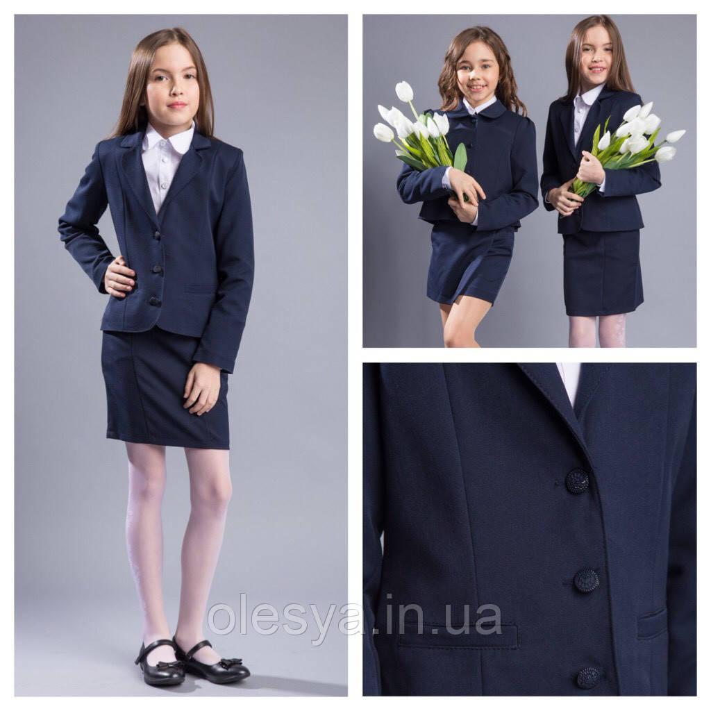 Школьная форма на девочку: жакет Надин Размеры 152, 158 Цвет синий