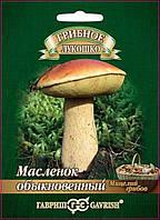 Грибы мицелий Масленок Обыкновенный в субстрате 60 мл.