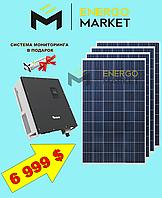 Мережева сонячна станція 10 кВт + система моніторингу в подарунок