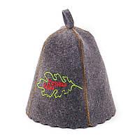 "Банная шапка Luxyart ""Хозяин бани"", натуральный войлок, серый (LA-263)"