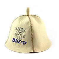 """Банная шапка Luxyart """"Шеф"""", искусственный фетр, белый (LA-301)"""