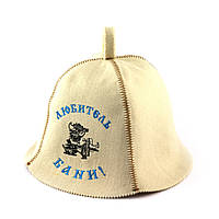 """Банная шапка Luxyart """"Любитель бани"""", искусственный фетр, белый (LA-341)"""