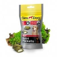 GimDog Nutri Pockets Brilliant комплекс витаминов для здоровых и сильных зубов, 45г