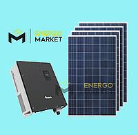 Мережева сонячна станція 30 кВт (3 фази, 3MPPT)
