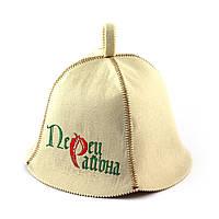 """Банная шапка Luxyart """"Перец района"""", искусственный фетр, белый (LA-397)"""
