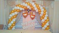 Свадебная арка с именными сердцами