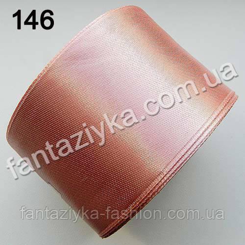 Лента атласная широкая 5 см, розовый беж 146