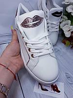 Белые  крутые кеды,кроссовки,криперы  женские с губами(красные), фото 1