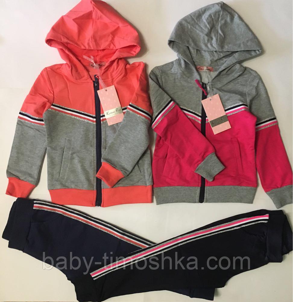 7e3393cad94c Спортивный костюм для девочек 4-12 лет  продажа, цена в Киеве ...