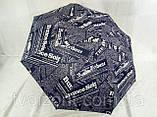 Зонты полуавтоматы на 8 спиц цвет синий, фото 3