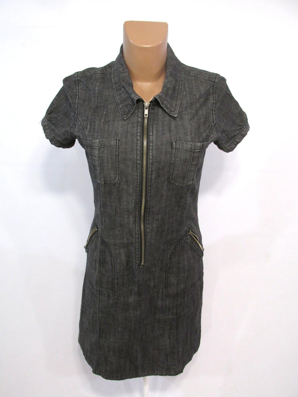 Платье джинсовое Soyaconcept, S, Как Новое!