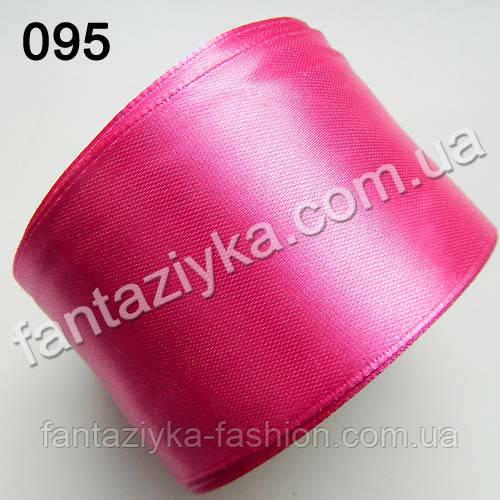Лента атласная широкая 5 см, пурпурно-розовая 095