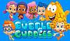 Торт с изображением Гуппи и пузырики доступен к заказу. Добро пожаловать!