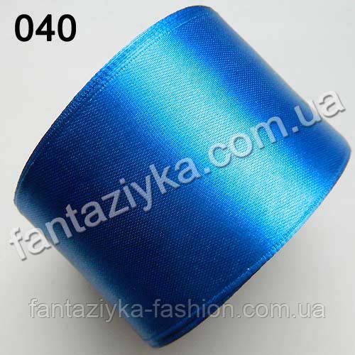 Лента атласная широкая 5 см, синяя 040