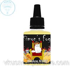 """Жидкость Simon's Fog """"Melon King"""" (Дыня)"""