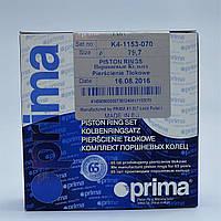 Поршневые кольца Prima 79,7 / K4-1153-070 хромированные
