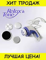 Массажер для тела RELAX & SPIN TONE, фото 1
