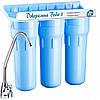 Проточный фильтр для воды Родниковая Вода 3