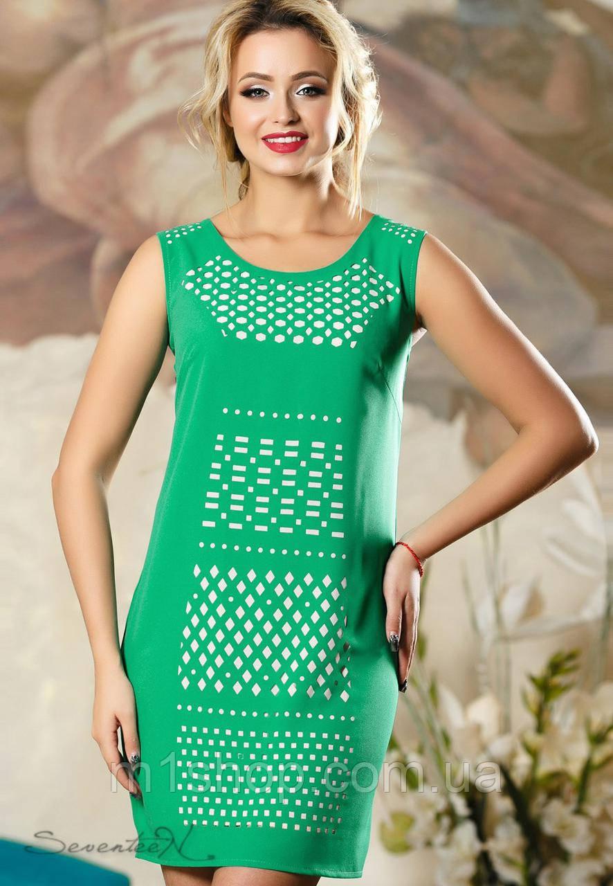 Женское платье с перфорацией спереди (2144-2141 svt)