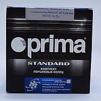 Поршневые кольца 101,0 на Газель Prima / K4-2110-100 хромированные