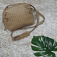 Брендовая маленькая сумка бежевая