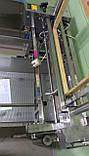 Механизм для распечатывания сот , фото 5